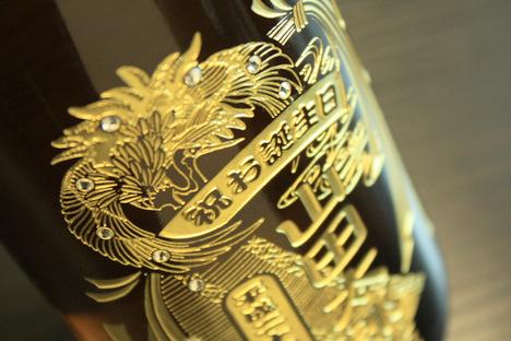 ボトルエッジング(彫刻ボトル)の名入れ日本酒の彫刻部分のアップ写真