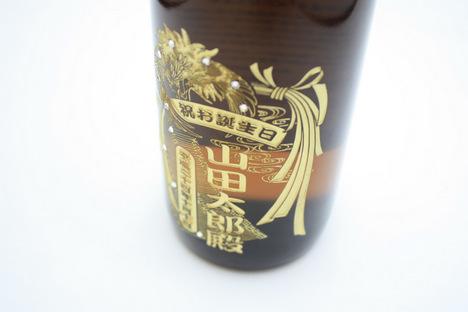 アトリエココロ*の彫刻ボトル「日本酒」720ml