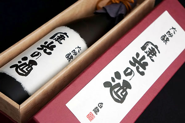 名入れギフト.comの山田錦の日本酒