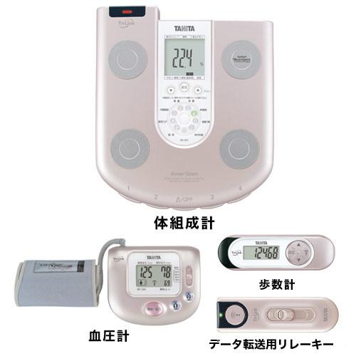 タニタの体組成計+リレーキー+歩数計+血圧計セット